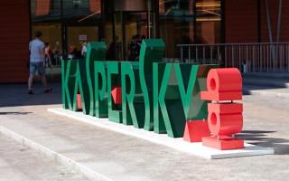 «Касперский» вырос вКазахстане на14%