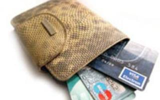 Платежные карты вКазахстане: итогиI полугодия 2021