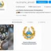 ВАлматинской области создали Instagram-аккаунт для очевидцев преступлений