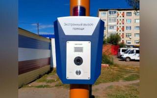 ВЖитикаре установили тревожную кнопку для вызова полиции
