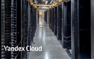 Yandex.Cloud официально выходит на рынок Казахстана